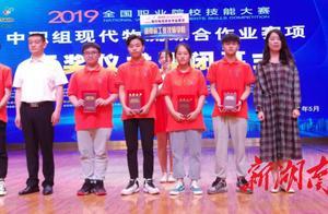 岳阳学生在全国职校技能大赛中脱颖而出