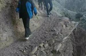 西藏副县长网上筹20万治病引关注 家人及官方回应