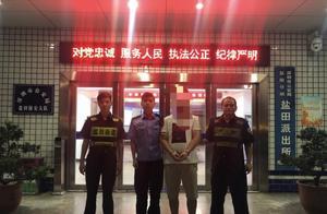 深圳一男子无证开房遭拒,报复酒店去报假警称有人吸毒,被拘3日