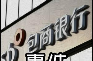 包商银行现券转让暂停,未到期债券115亿元 6月20日将有50亿到期