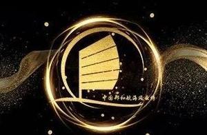 上海瑞宁航运有限公司怎么样