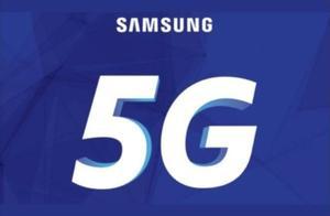 5G时代:一文带你了解三星5G技术