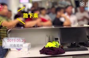 航班延误要求下跪?乘客称这是诚意,网友:道歉却不该受到侮辱