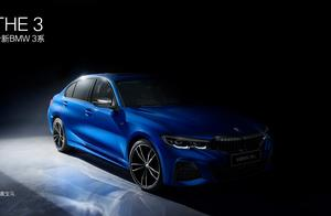 生而传奇 解密BMW 3系的起源