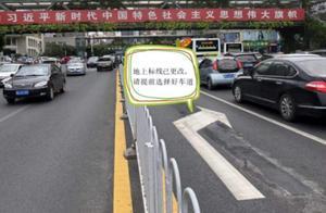 为啥路上很多司机宁愿挤着,也不爱走最左侧车道了?车主:坑怕了