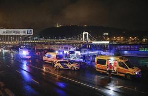 布达佩斯多瑙河两艘游船相撞,已致7人死亡