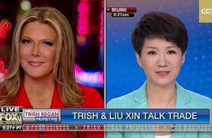 CGTN女主播刘欣与FOX女主播翠西约辩 主播刘欣频被插话!中美主播约辩16分钟对话要点回顾