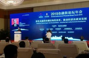 王兆星:从未停止对外开放 银保监会持续放宽外资机构准入条件