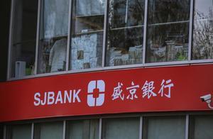 还认为银行不会倒闭?已有两家银行倒闭!这3种情况银行1分不赔