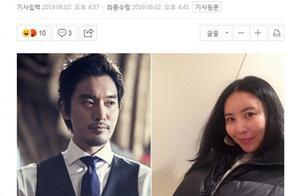 权志龙姐姐恋情曝光!与演员金民俊或今年10月结婚,男方已承认
