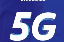 反超华为 三星第一季度首夺全球5G设备市场份额第一