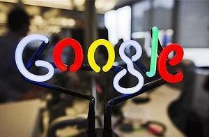 谷歌云服务宕机,苹果iCloud也不行了