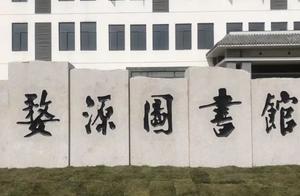 230天,20万人次,婺源县图书馆到馆读者人次再创新高!