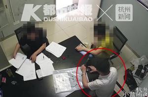 越危险的地方越安全?杭州一男子打架进派出所,临走时居然顺走了只手机