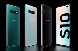 """三星Galaxy S10系列,何以堪称""""女神机""""?"""