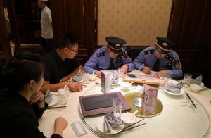 """商务楼内个别人员违规吸烟,餐厅包厢仍是""""重灾区""""!上海多部门联合控烟执法"""