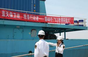 世界环境日 | 危险品船发生渗漏事故咋办?海事部门演示教科书般综合处置