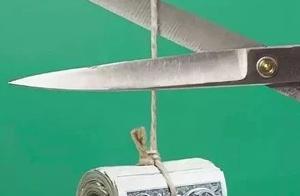 """索罗斯前""""军师"""":美元的好日子或许不多了"""