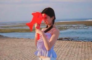 18岁刘亦菲海边照曝光,身材性感小露蛮腰,性感小野猫