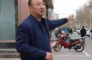 """该出手时就出手!""""中国好人""""张玉利报告会上这样说"""