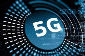 可以考虑换手机了 中国进入5G商用时代
