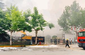 突发 西安矿山路火灾明火已扑灭 人员伤亡尚不明确