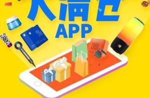 """解决积压""""痛点"""",聚焦库存尾货,这款App上线首月销售额破5000万"""