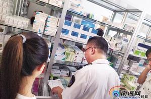 诱导患者住院、过度检查用药…… 万宁银康医院欺诈骗保被查