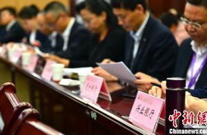 """落实""""放管服""""西藏取消企业银行账户许可"""
