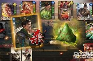 争霸龙舟赛《三国杀online》龙舟活动上线