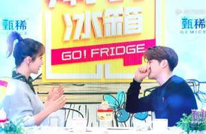 《拜托了冰箱》王嘉尔杨紫同框,意外火了杨紫的演技