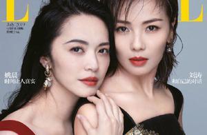 刘涛和姚晨谁更美?都比从前的自己更美