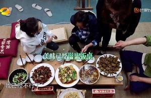 《向往的生活》:黄磊的厨艺真有那么好?桌子上的剩菜告诉你答案