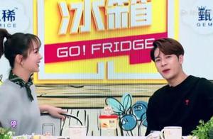 《拜托了冰箱》何炅为王嘉尔牵线杨紫,遭张一山粉丝强烈反对