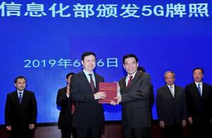 有你家乡吗?三大运营商首批5G城市名单出炉 郑州上榜