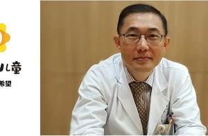 质子放疗与普通放疗各有什么副作用?会影响智力吗?曾振淦医生告诉你答案   向日葵问答