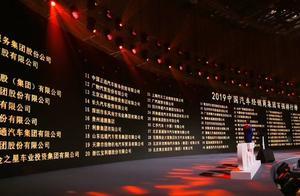 徐州润东集团一共有多少4S店分别是哪几个叫什么名字另外哪几个店的发展前景比较好