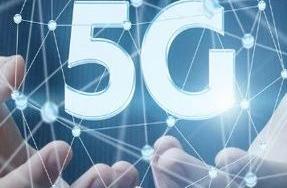 三大运营商首批5G城市名单出炉,福建两座城市入选