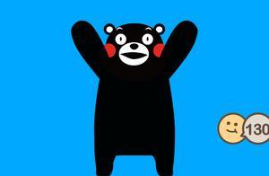 熊本熊无缘东京奥运会火炬手,苹果召开WWDC,黑镜第五季滑铁卢
