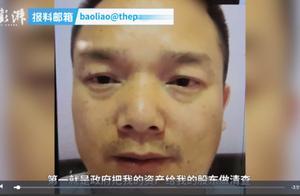 百万悬赏嫌犯汤晓东喊话公安:满足3个条件就回国