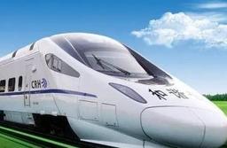日照高铁增开多个车次,涉及青岛、烟台