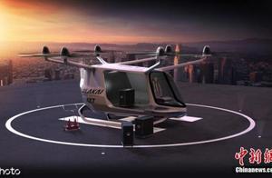 世界首个氢动力空中出租车推出 可飞行3小时以上