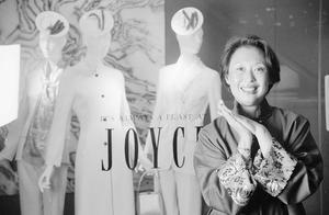 香港买手店Joyce连续四年亏损,即将迎来公司重组