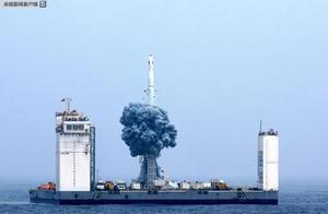 惊心动魄,震撼感动!中国航天首次海上发射纪实