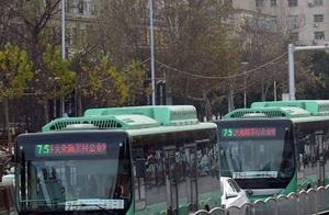郑州人有福了!持这张卡,可通刷全国260个城市公交