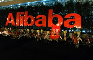 传阿里巴巴已递交香港上市申请,官方回应来了