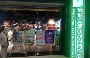 又一家!青岛市北区中央商务区内大融城绿地超市将于6月20日停业