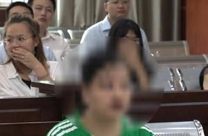 河池金城江女子卢某出庭受审,身为监事却侵吞公司350万元