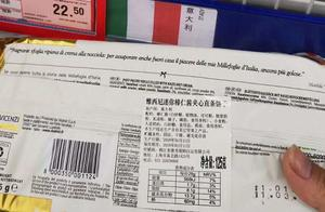 网传绍兴一超市员工吞下过期食品标签?执法人员这样说