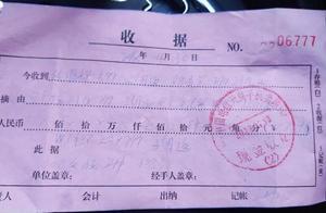 零元购、加油优惠等全成泡影 中国电信涉嫌欺诈遭投诉